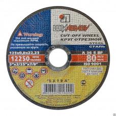 Круг отрезной по метал 125*0,8*22 (Луга)