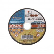 Круг отрезной по метал 125*1,0*22 (Луга)