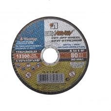 Круг отрезной по метал 115*1,0*22 (Луга)