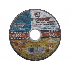 Круг отрезной по метал 115*1,6*22 (Луга)