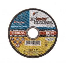 Круг отрезной по метал 115*2,5*22 (Луга)