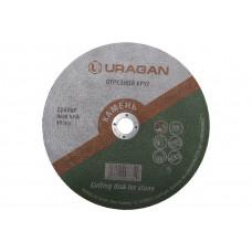 Круг отрезной по камню 230*2,5*22 (URAGAN)